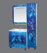 Дельфин - 75